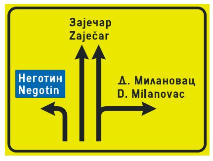 """Знак """"престројавање возила са називима насељених места""""<br> (III-11.1)"""