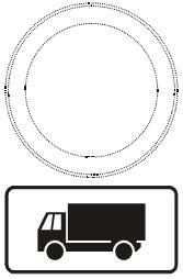 Допунска табла<br> IV-6