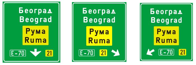 """Знак """"путоказ за престројавање за кретање до одређеног места""""<br>(III-67), (III-67.1) и(III-67.2)"""
