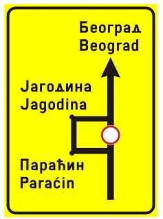 """Знак """"предзнак за обилазак"""