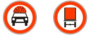Забрана  саобраћаја  возилима  која  превозе  експлозив  или  неке  лако  запаљиве материје<br>(II-9) (II-9.1)