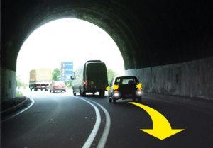 kretanje unazad tunel