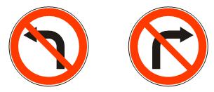Забрана скретања улево<br> (II-26)