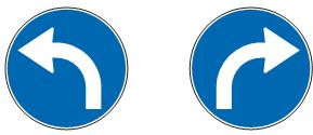 Обавезан смер<br>(II-43.3) и (II-43.4)