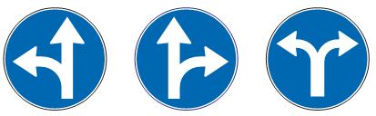 Дозвољени смерови<br> (II-44), (II-44.1) и (II-44.2)