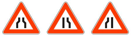 Сужење пута<br> I-5; I-5.1; I-5.2