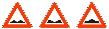 Нераван коловоз<br> I-8; I-9; I-10