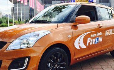 Pravilna obuka vozača u auto skolama